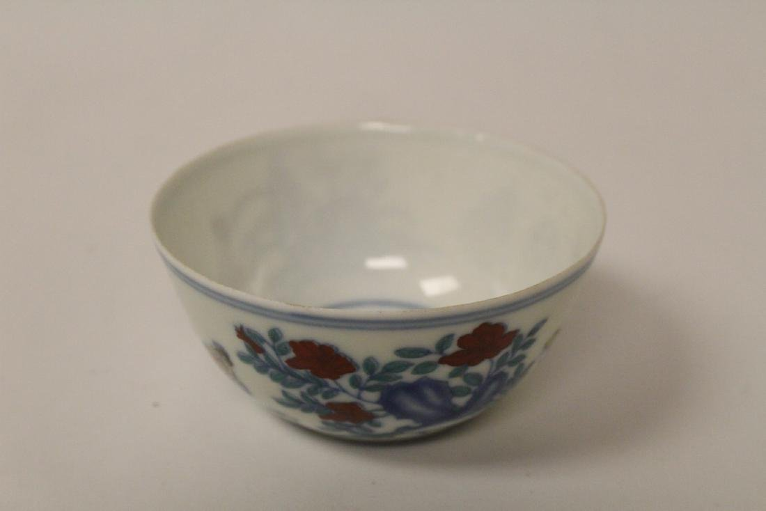 Wucai tea bowl