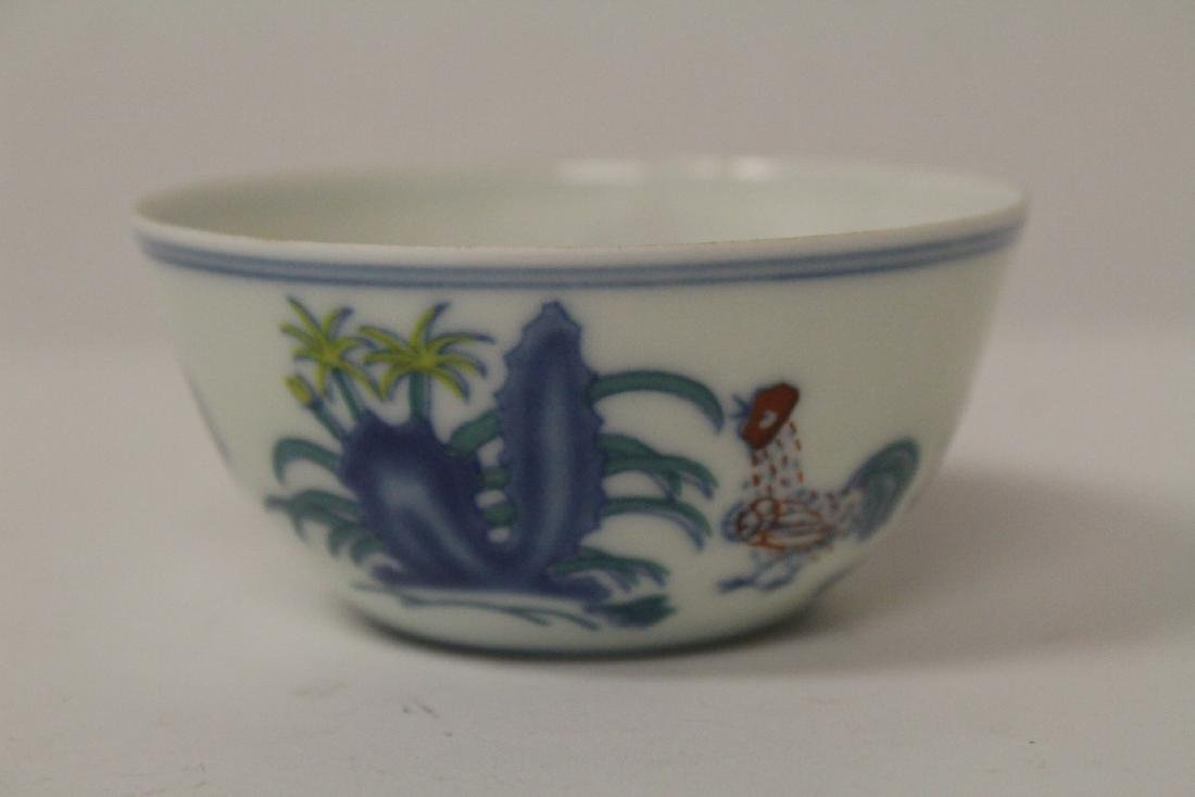 Wucai tea bowl - 2