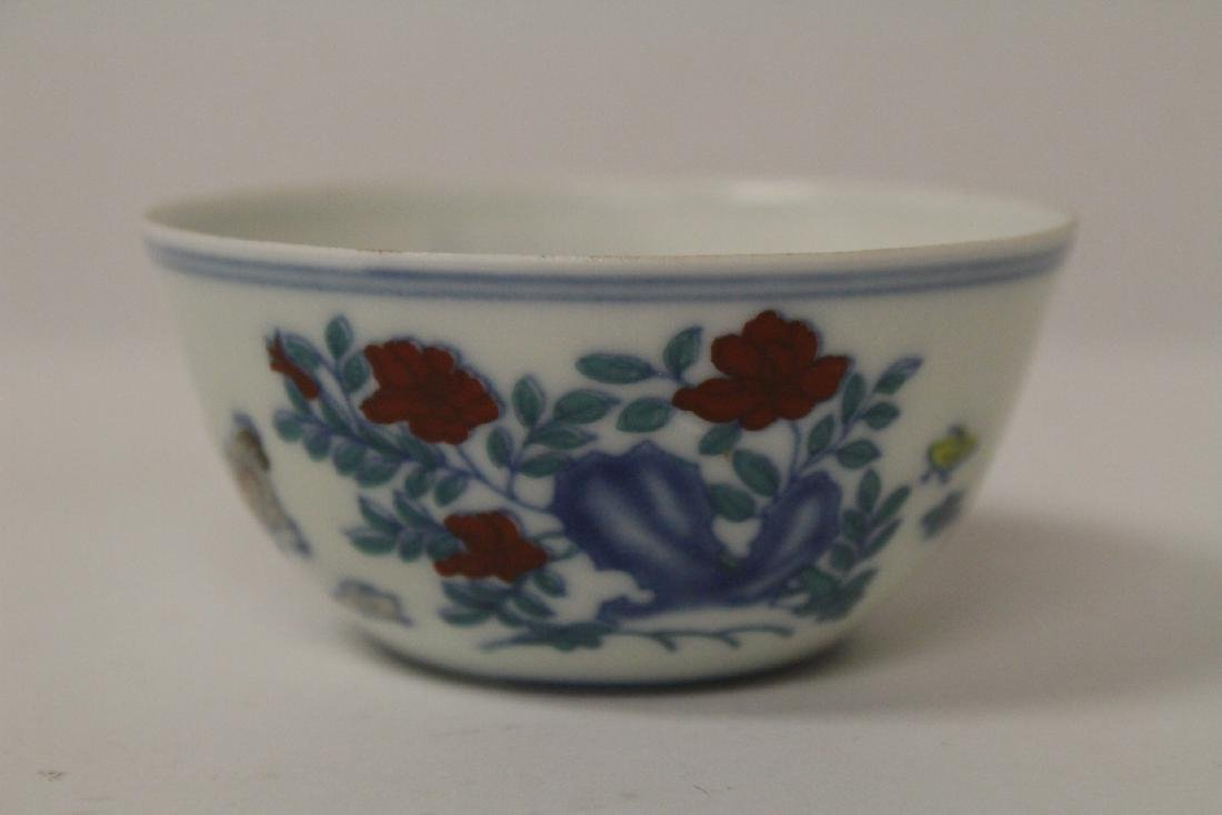 Wucai tea bowl - 4