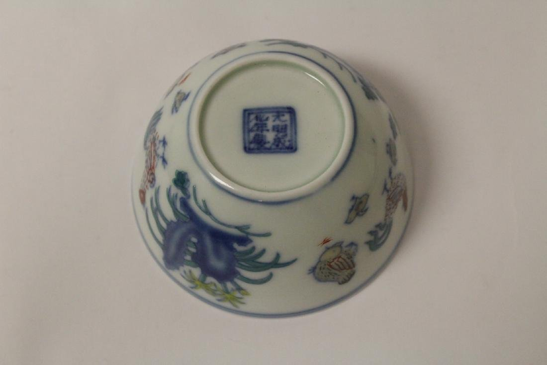 Wucai tea bowl - 7