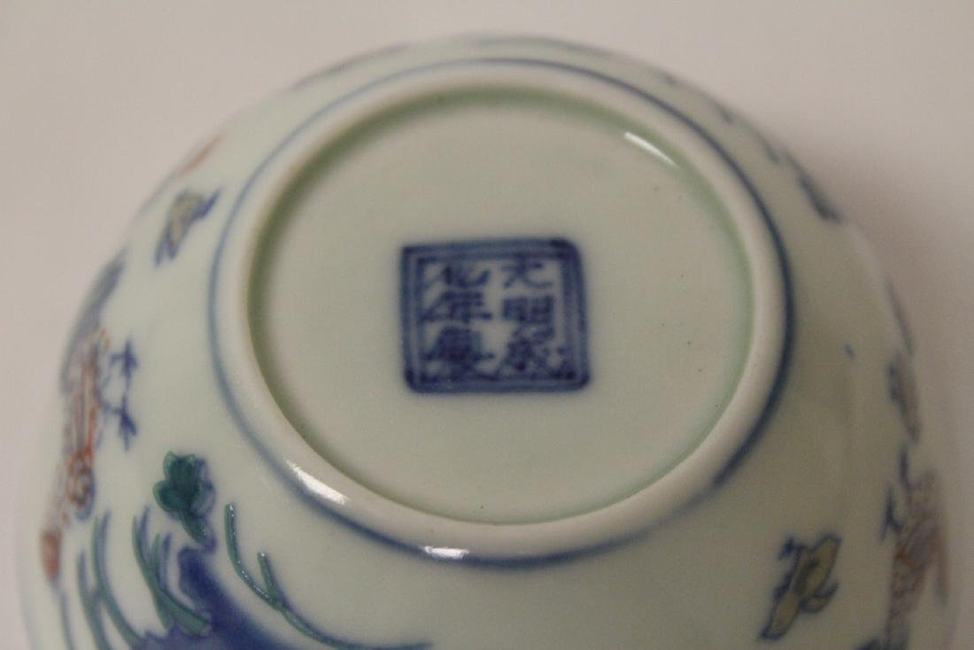 Wucai tea bowl - 8