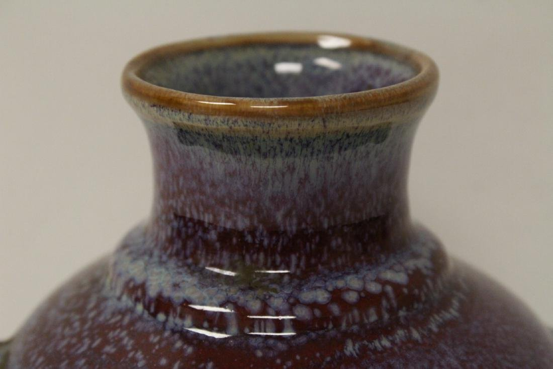 Song style red glazed jar - 2
