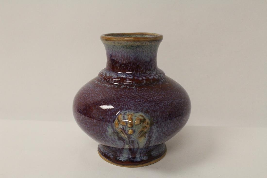 Song style red glazed jar - 4