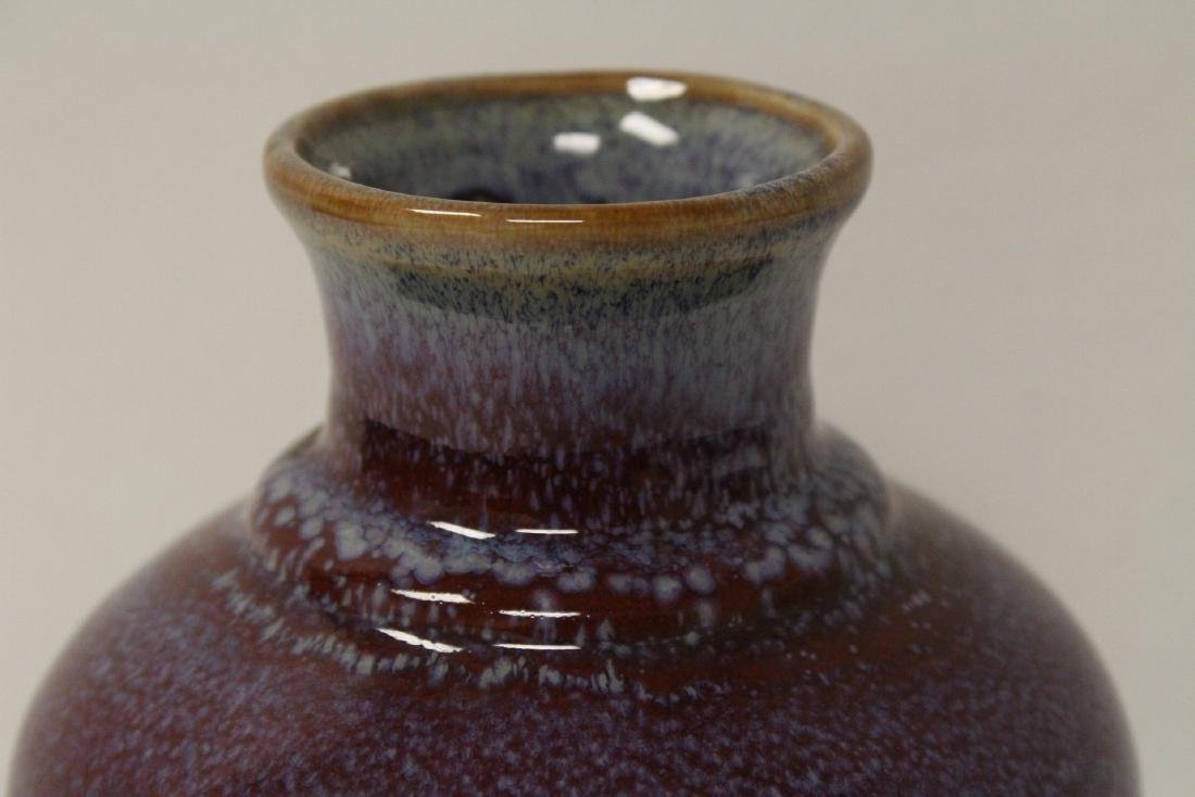 Song style red glazed jar - 6