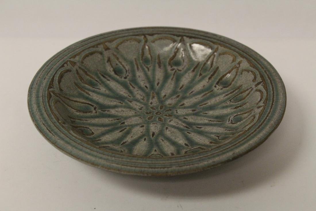 Song style porcelain plate