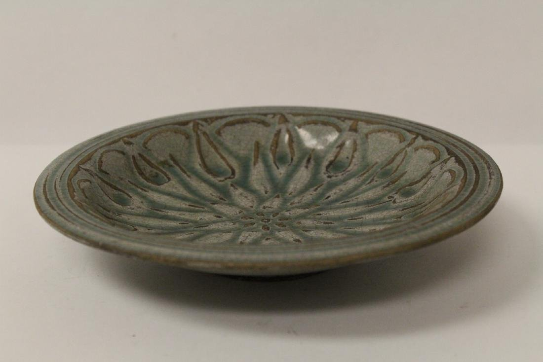 Song style porcelain plate - 3