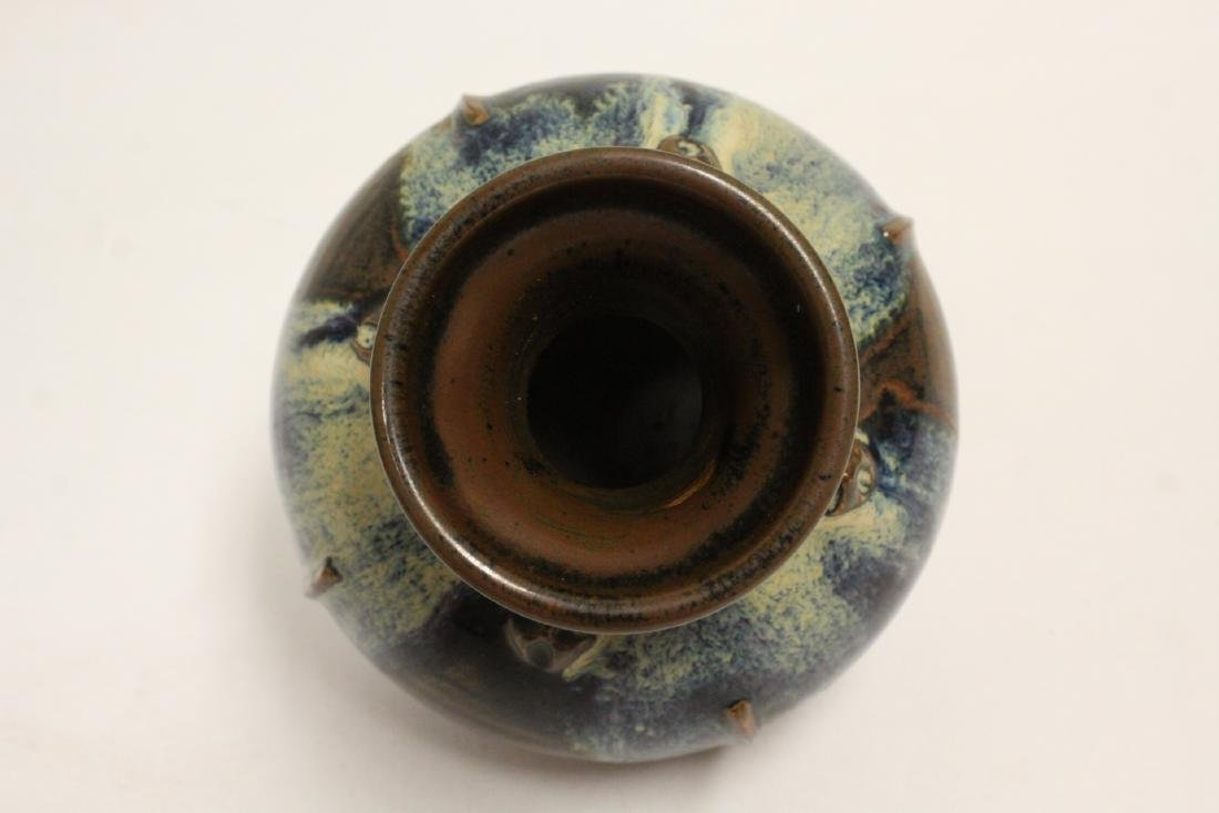 Song style brown glazed jar - 5