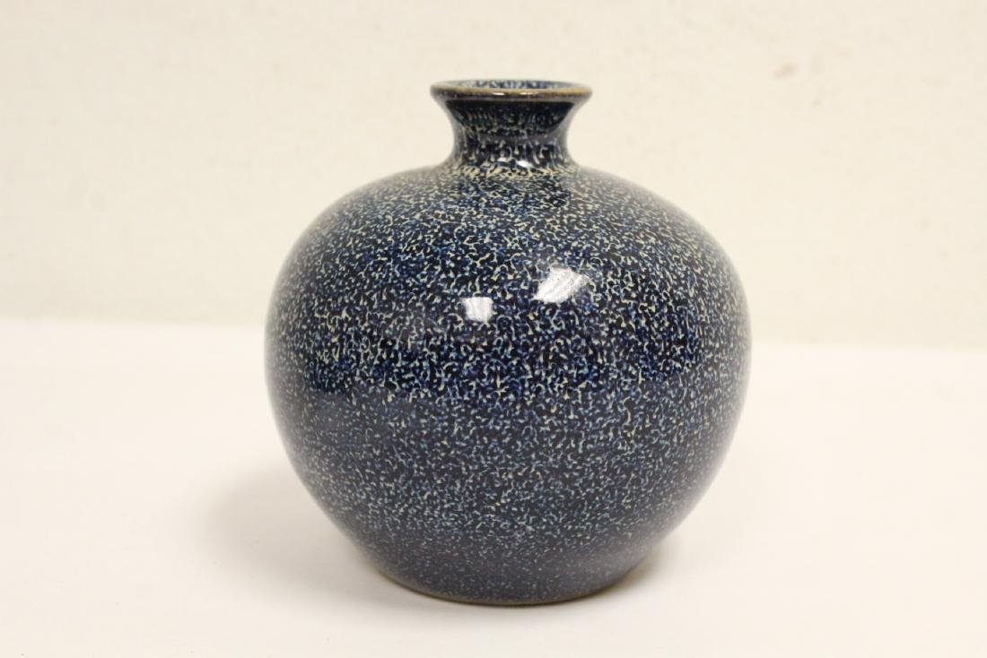 A Song style blue glazed jar and a Song style bowl - 3