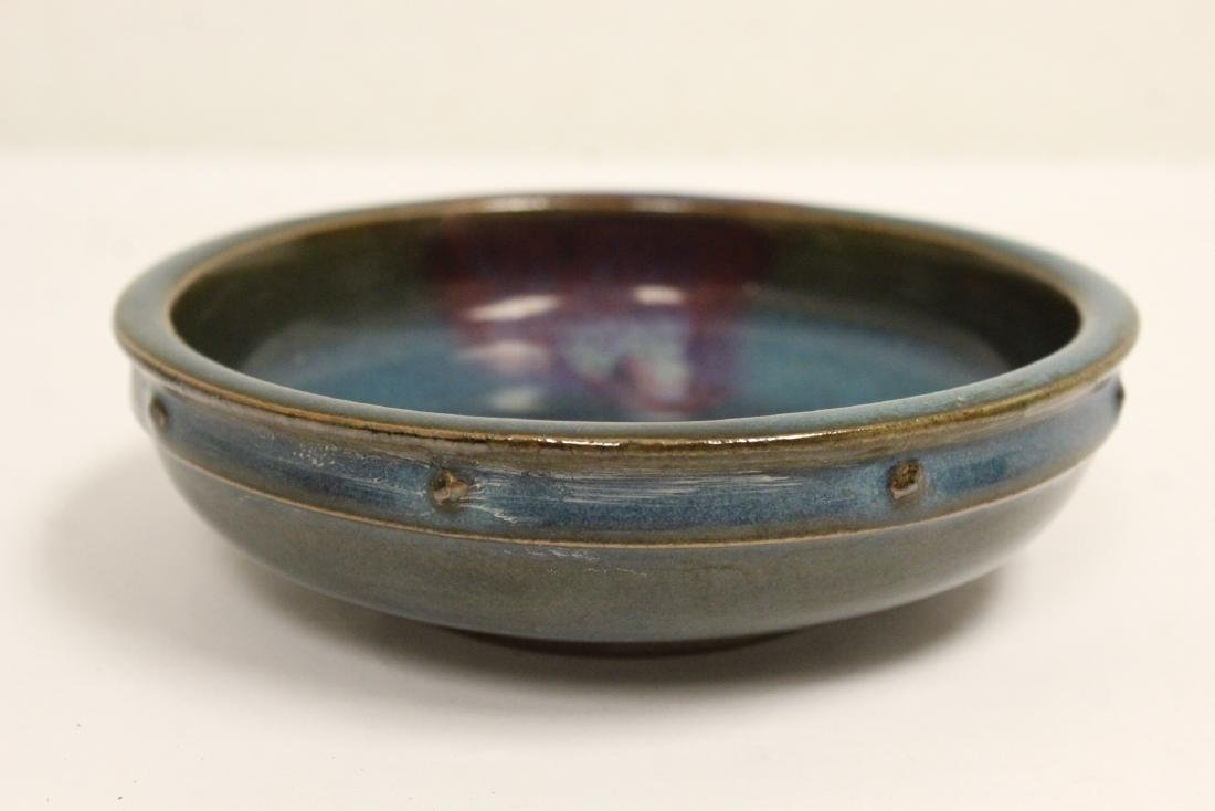 A Song style blue glazed jar and a Song style bowl - 7
