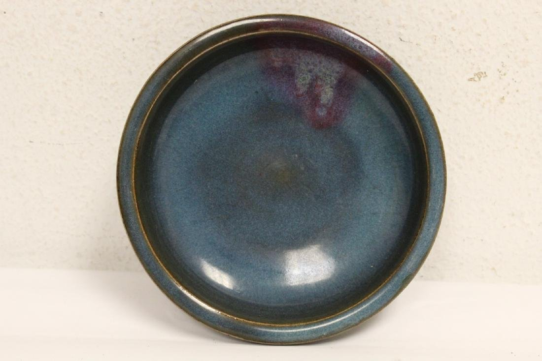 A Song style blue glazed jar and a Song style bowl - 8