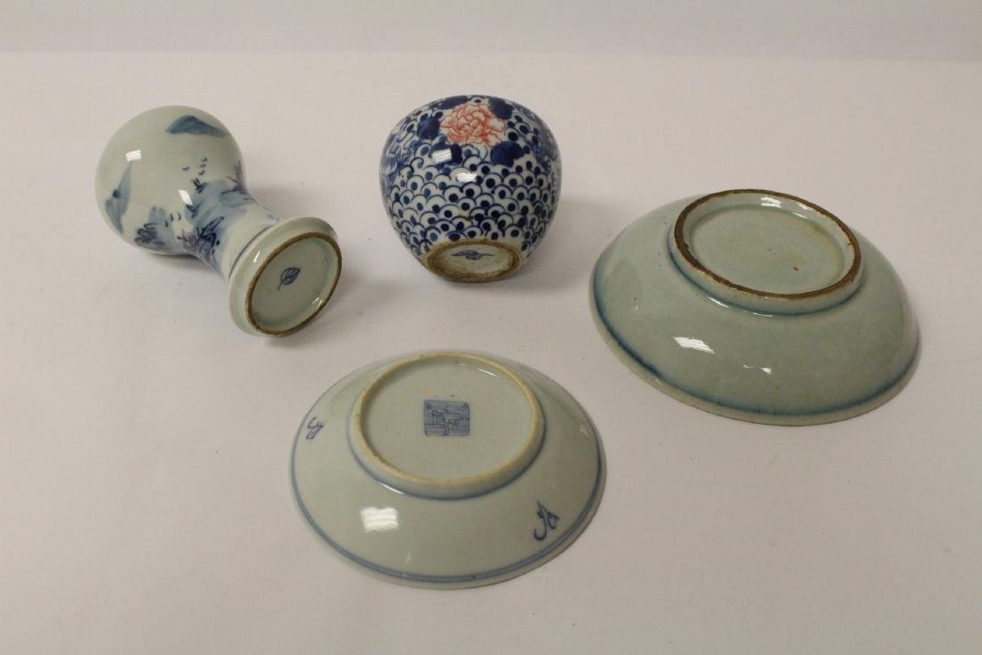 4 blue and white porcelain pieces - 10