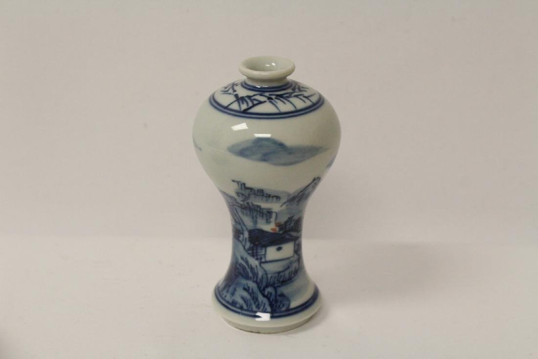 4 blue and white porcelain pieces - 2