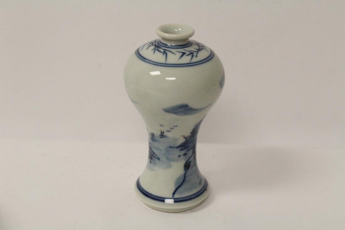 4 blue and white porcelain pieces - 3