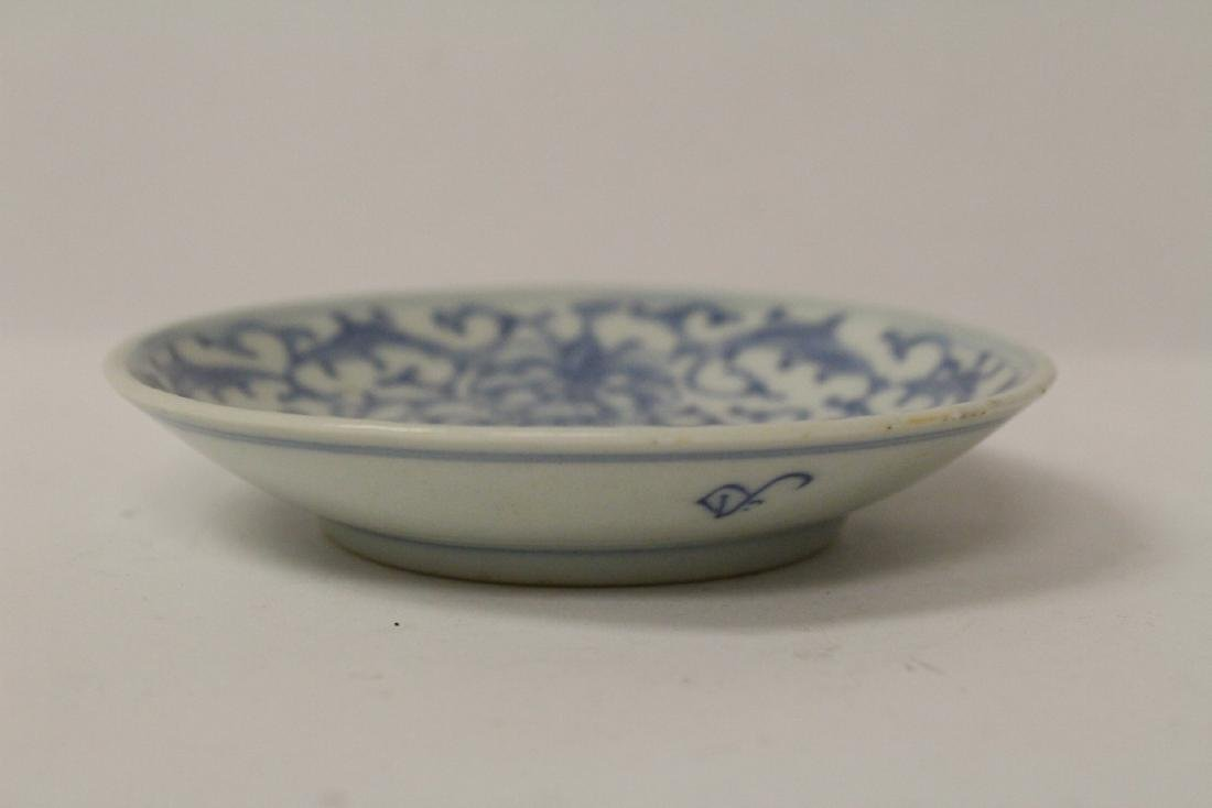 4 blue and white porcelain pieces - 6