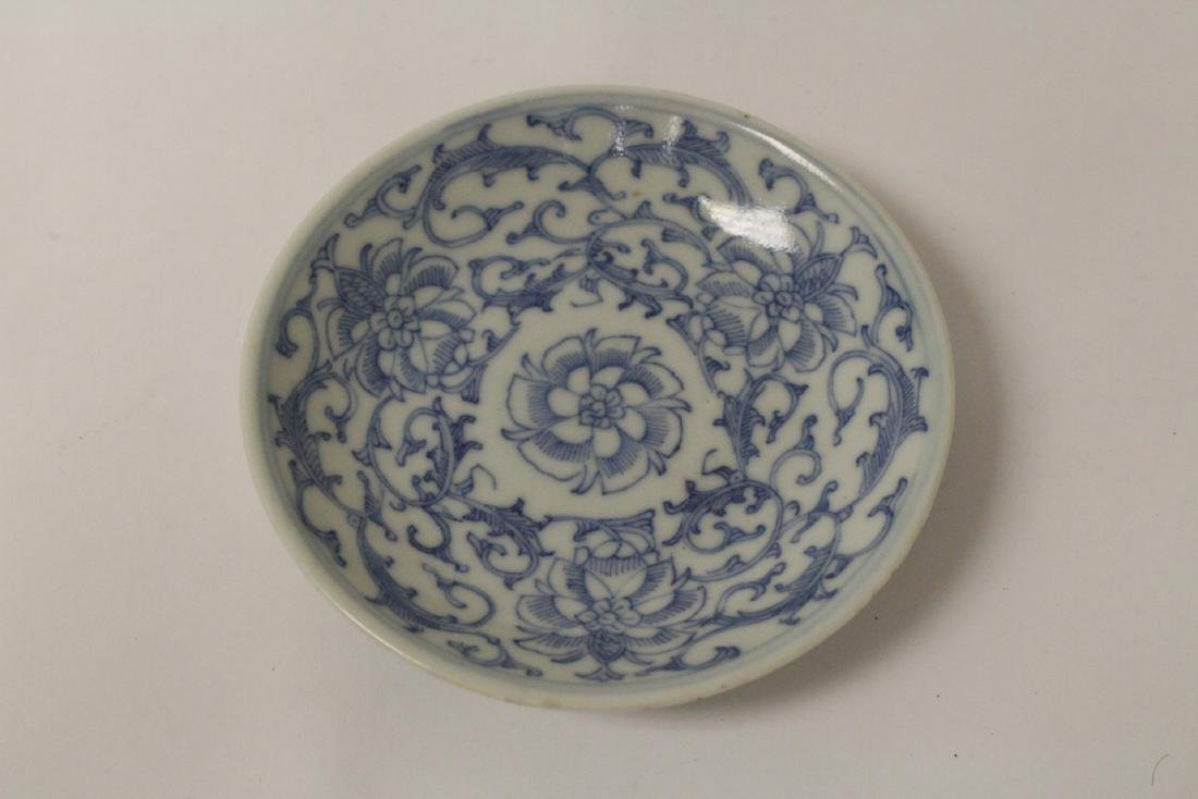 4 blue and white porcelain pieces - 7