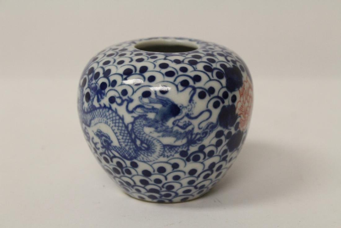 4 blue and white porcelain pieces - 8