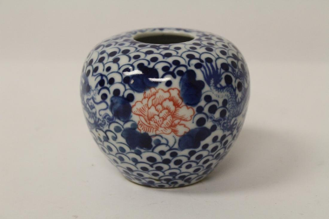 4 blue and white porcelain pieces - 9