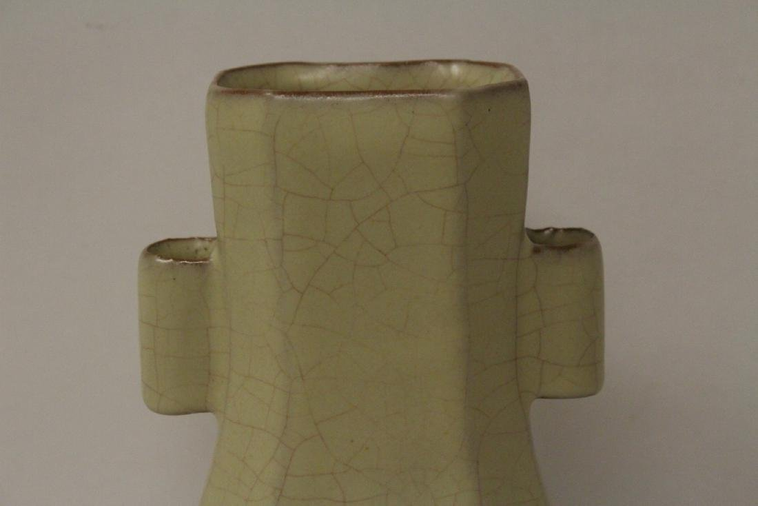 Chinese Song style white porcelain vase - 10