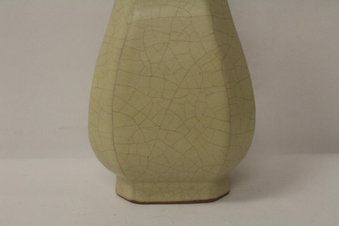 Chinese Song style white porcelain vase - 3