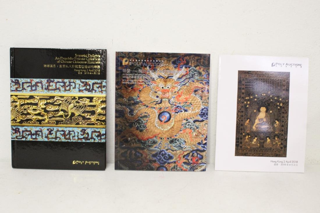 Lot of Chinese antique and art reference books - 10