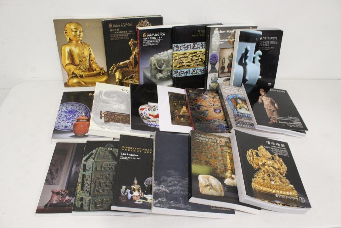 Lot of Chinese antique and art reference books