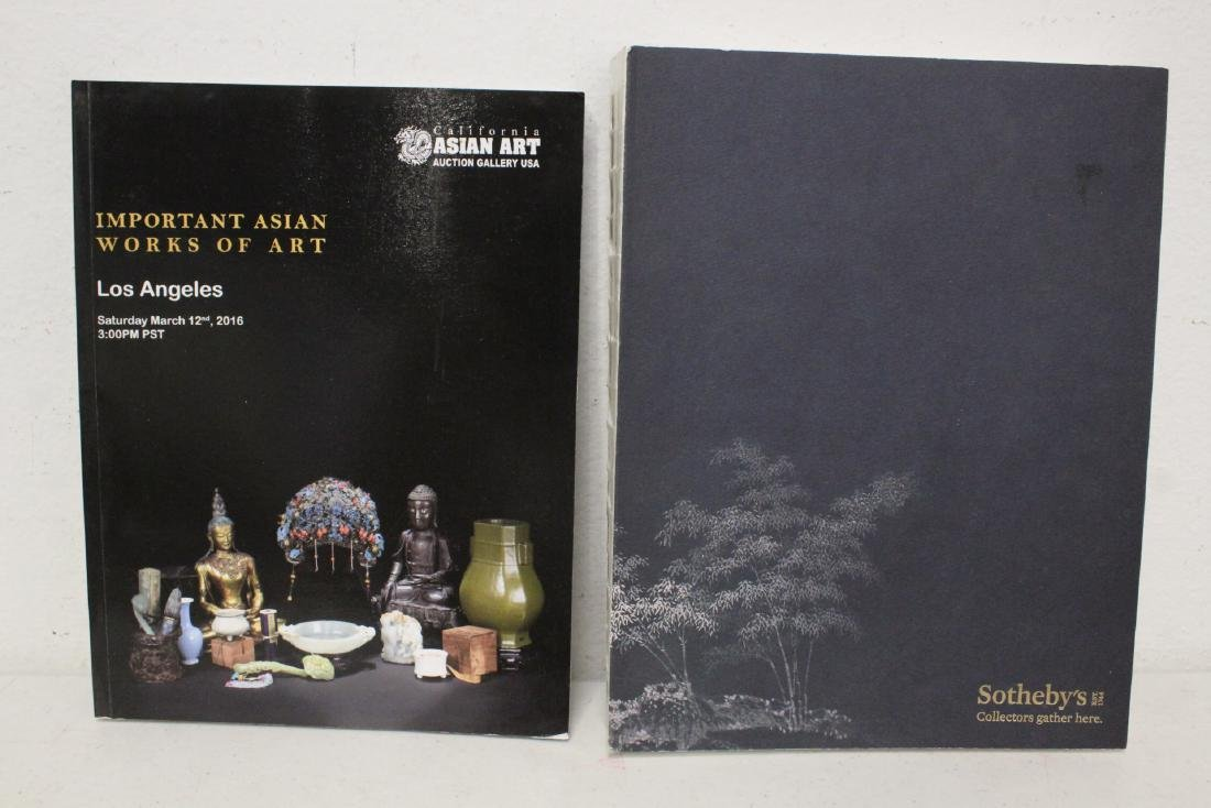 Lot of Chinese antique and art reference books - 4