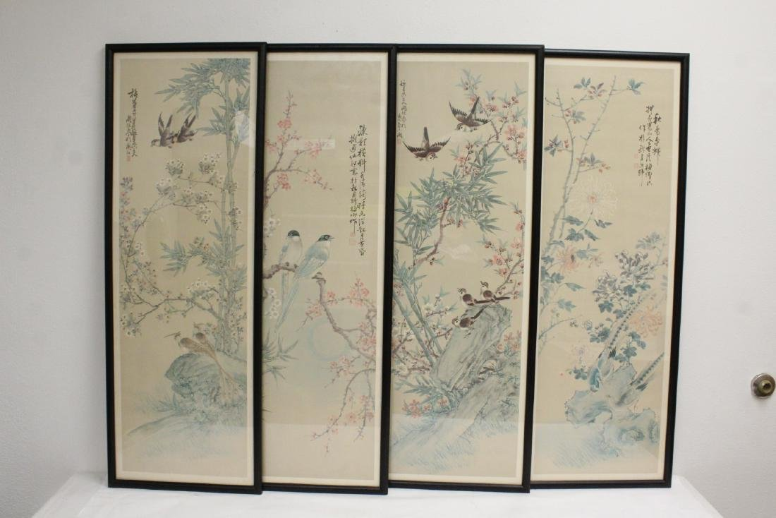 4 Chinese framed prints