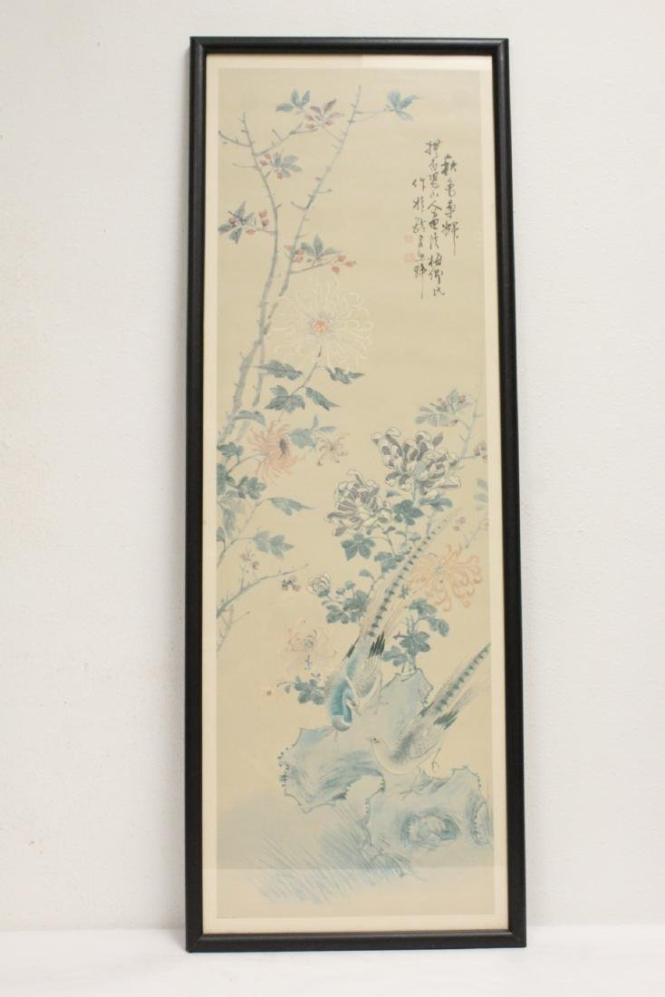 4 Chinese framed prints - 2