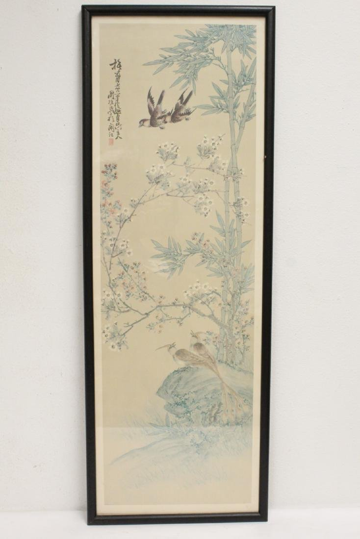 4 Chinese framed prints - 6