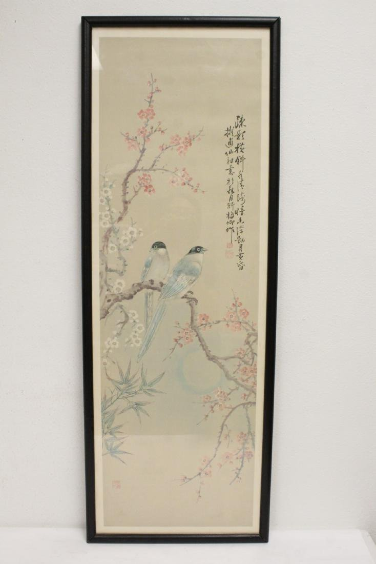 4 Chinese framed prints - 8