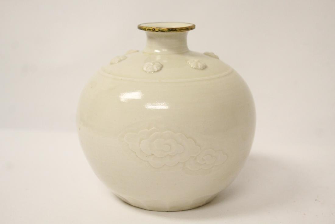 Small white porcelain jar