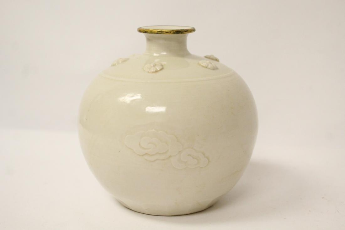 Small white porcelain jar - 2