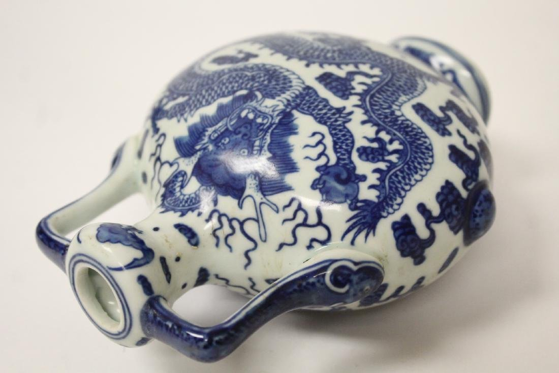 A blue and white porcelain flask - 10