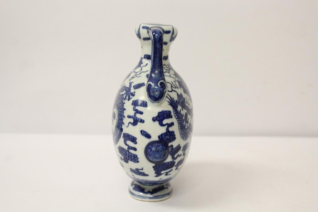 A blue and white porcelain flask - 2