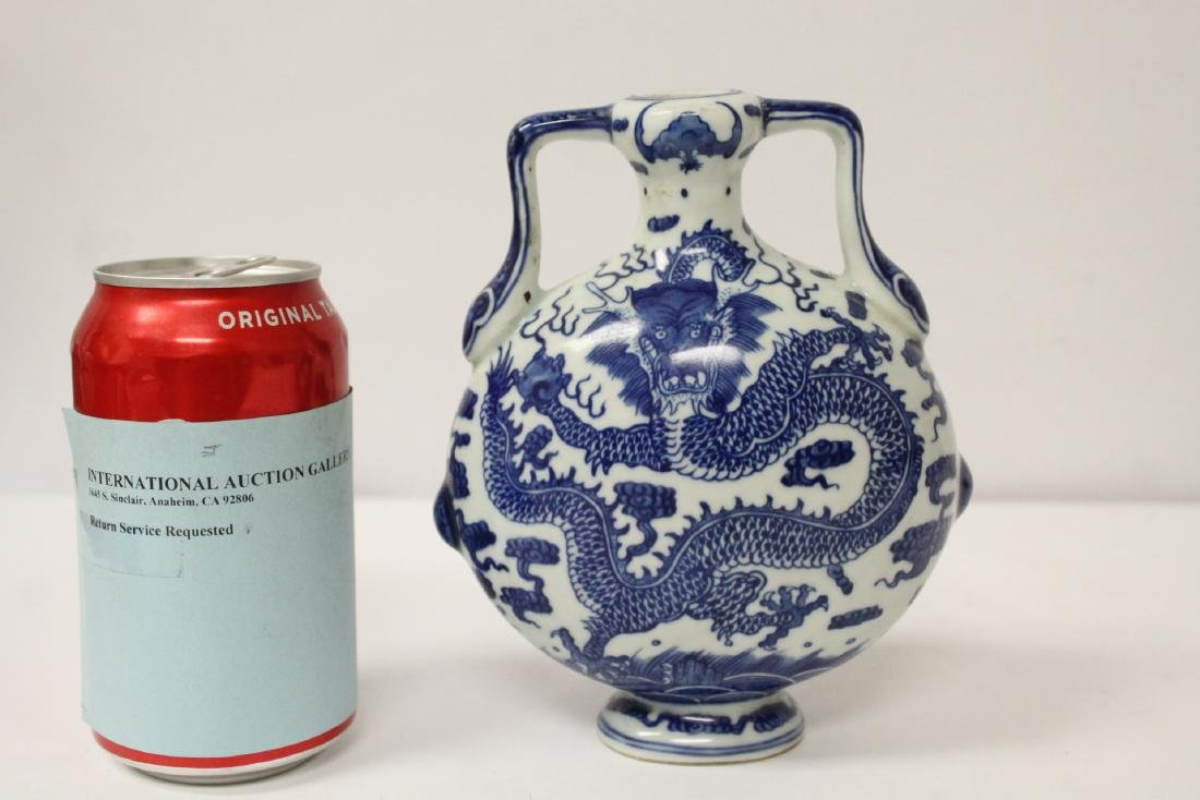 A blue and white porcelain flask - 3