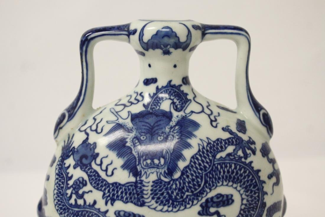 A blue and white porcelain flask - 6
