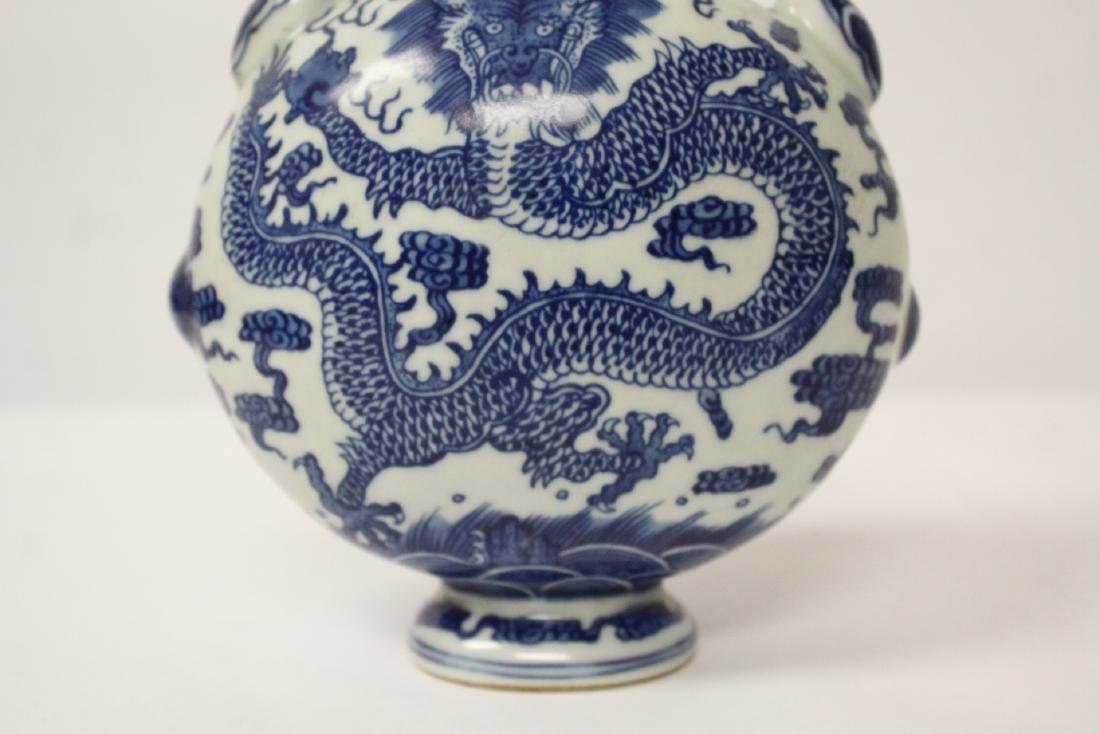 A blue and white porcelain flask - 7