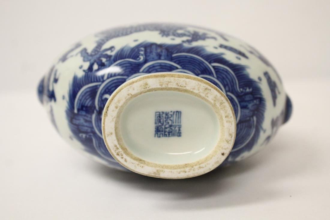 A blue and white porcelain flask - 8