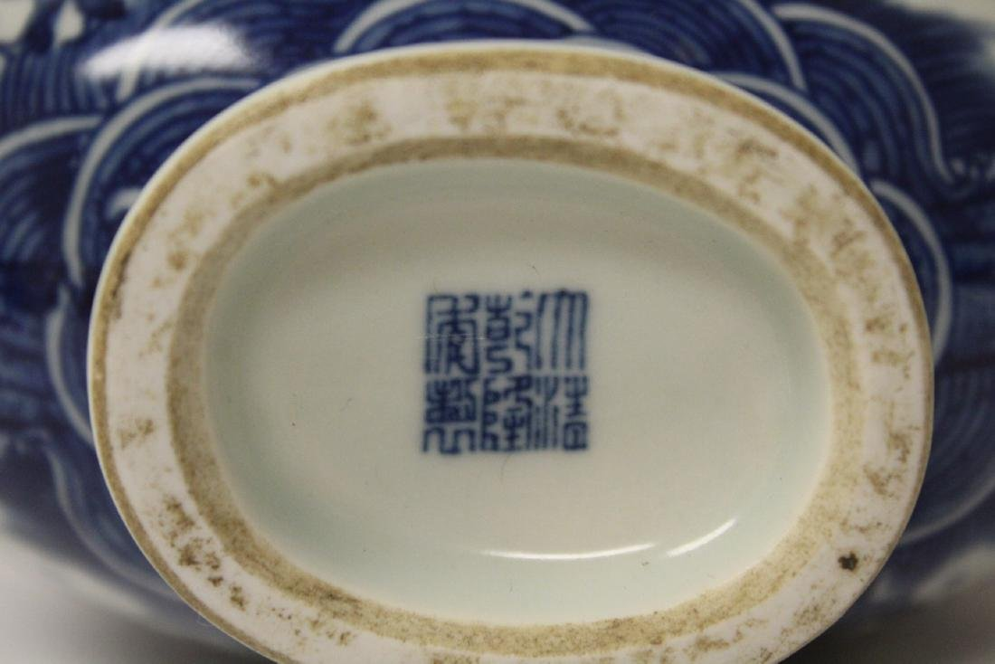 A blue and white porcelain flask - 9