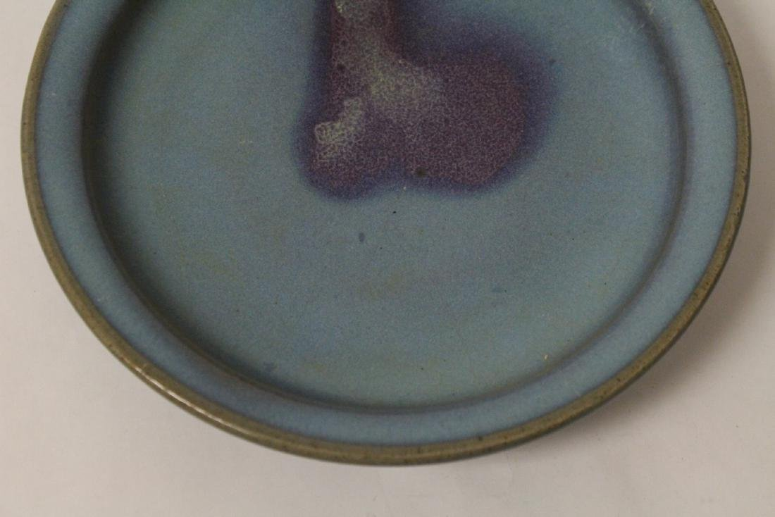 A Song style porcelain plate - 4