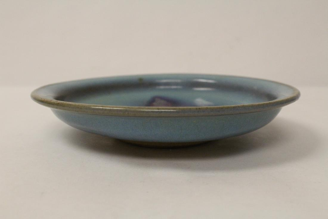 A Song style porcelain plate - 5