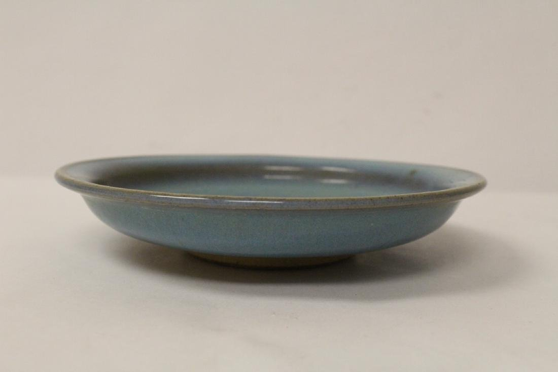 A Song style porcelain plate - 6