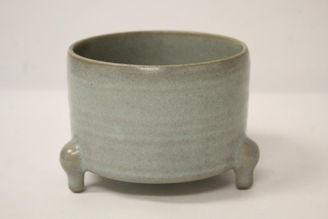 A Song style tripod censer