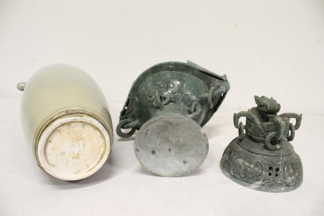 Green jade censer and red glazed porcelain vase - 10