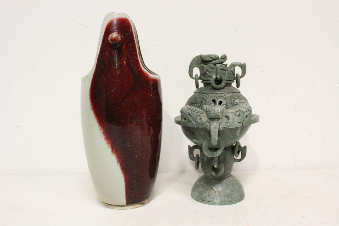 Green jade censer and red glazed porcelain vase - 3