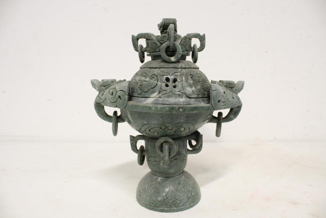 Green jade censer and red glazed porcelain vase - 7