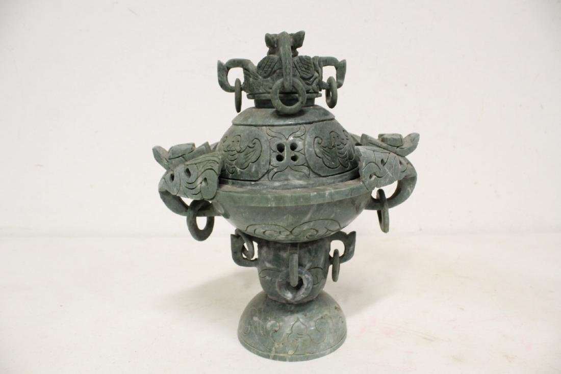 Green jade censer and red glazed porcelain vase - 8