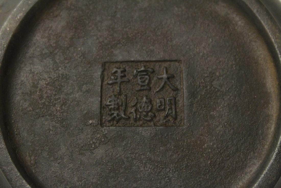 Chinese bronze open censer - 10