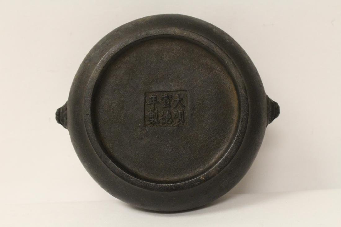 Chinese bronze open censer - 9