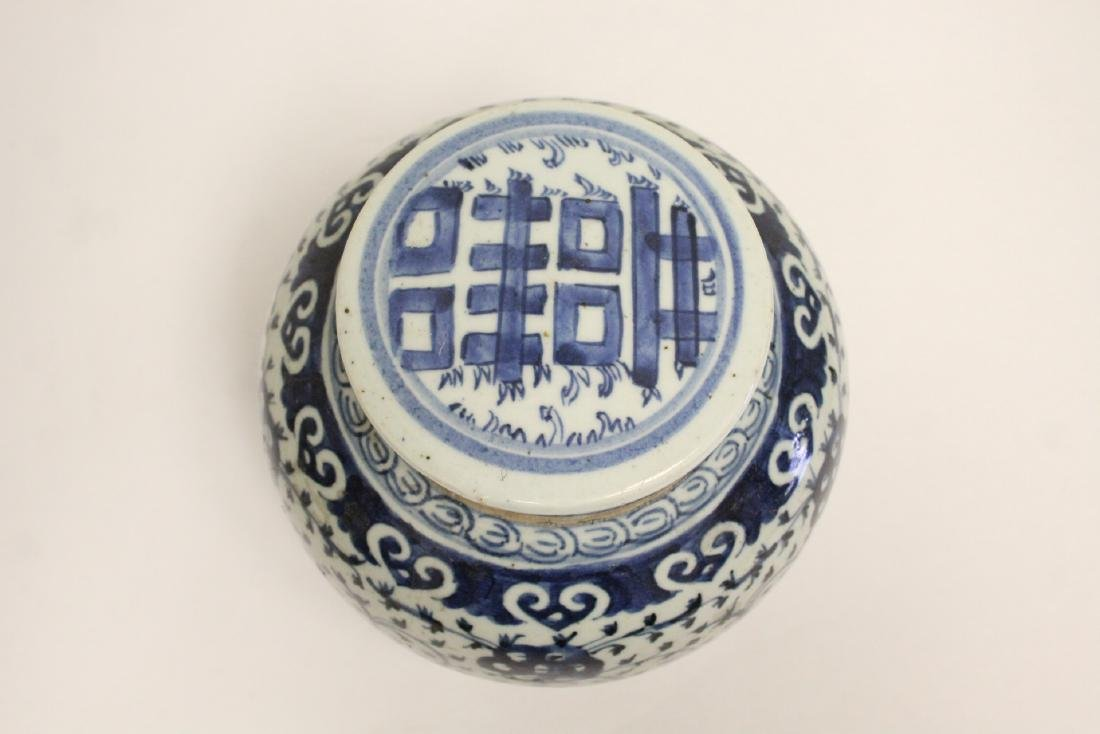 Chinese blue and white covered jar - 5